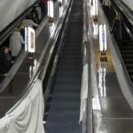 Эскалатор-1