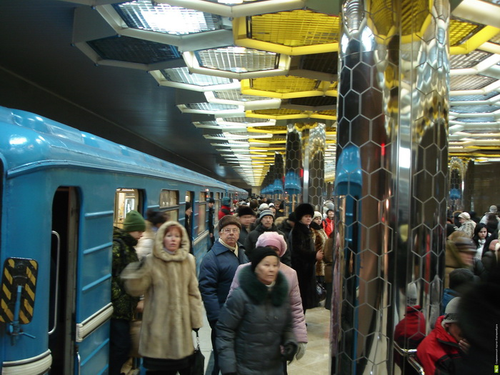 Екатеринбургский метрополитен, станция «Ботаническая»