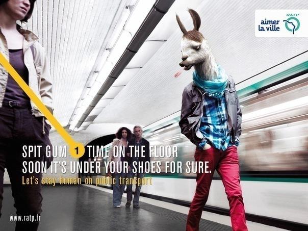 Социальная реклама метро троллейбус автобус