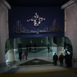 Панно на станции Михалово