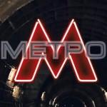 Фильм Метро смотреть онлайн HD качество