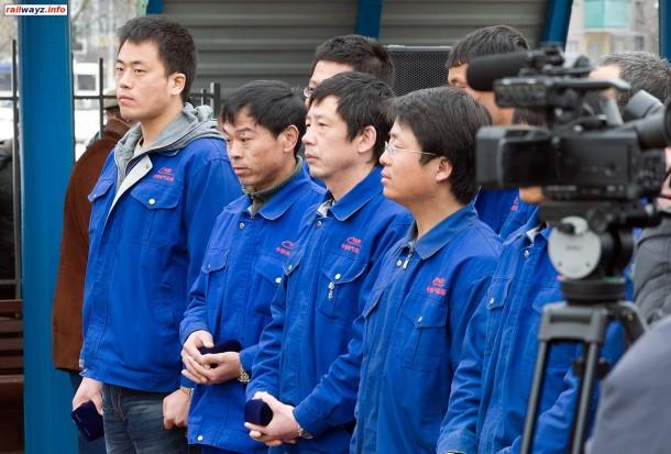 Работники Китайской Народной Республики