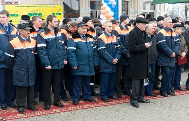 Работники Белорусской железной дороги