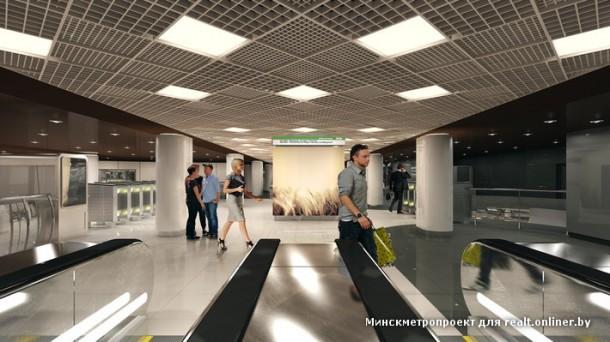 Станция «Площадь Франтишка Богушевича»