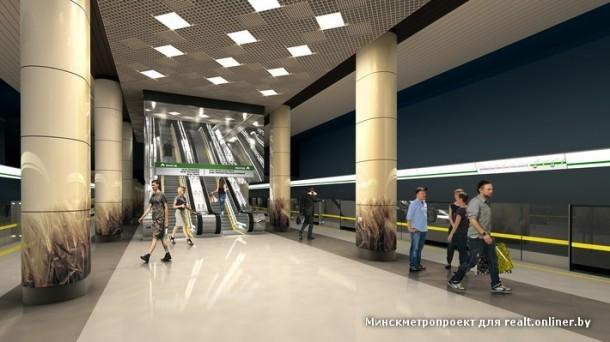 Станция «Площадь Францишка Богушевича»