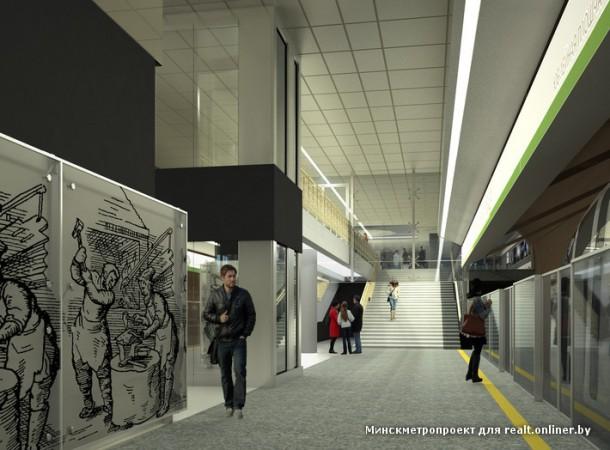 Станция «Ковальская Слобода»
