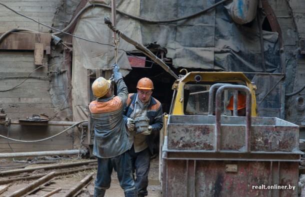 рабочие минскметростроя