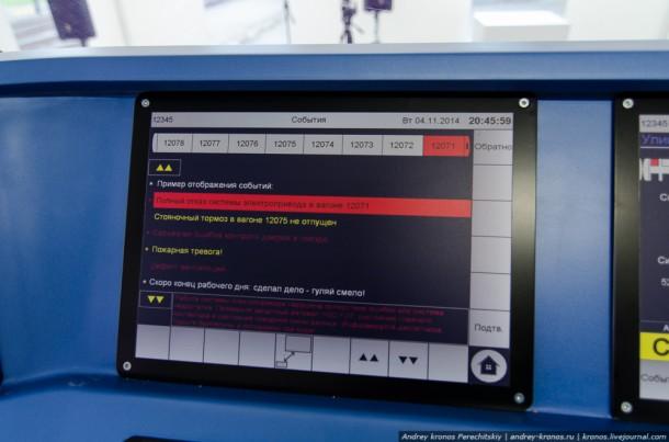 Бортовой компьютер вагона метро Siemens