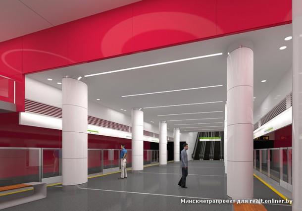 Станция «Юбилейная площадь»