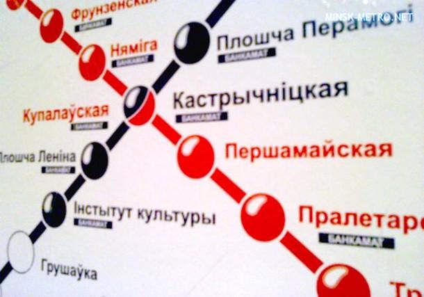 Схема минского метро