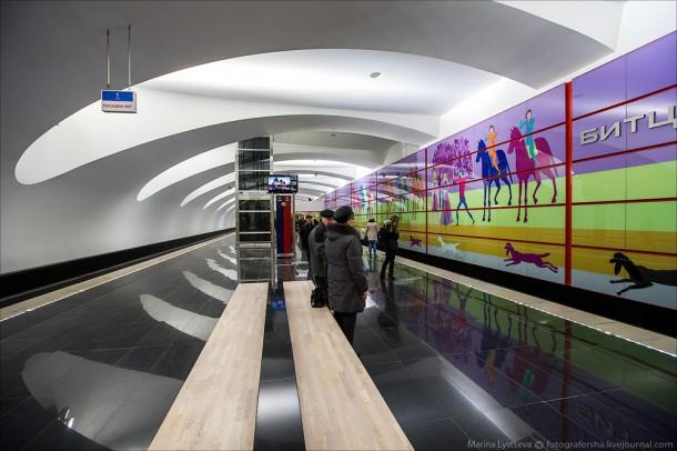 Новая станция Битцевский парк