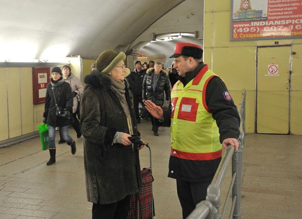 moscow_social_metro_4