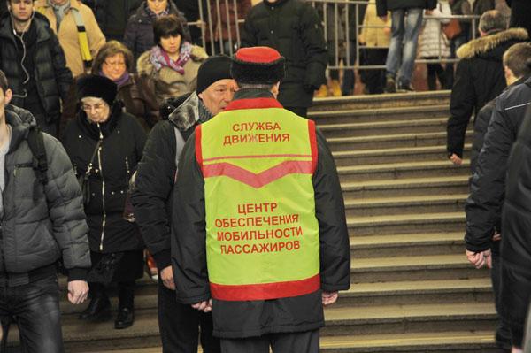 moscow_social_metro_5