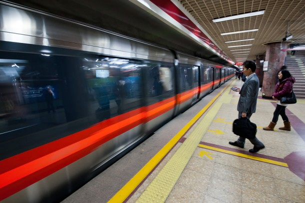 Пекинский метрополитен