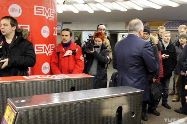 sms_ticket_minsk_metro_11