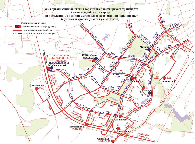схема движения троллейбусов в минске