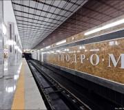 Станция Ипподром