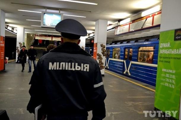 Милиция в минском метро