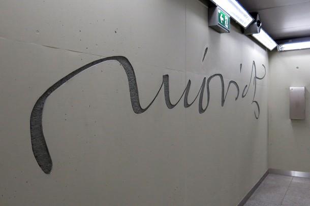 budapest_subway_line_4_17