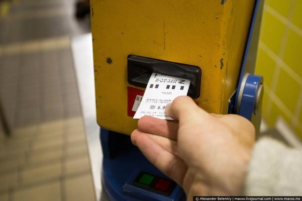 компостер для билетов метро Хайфа