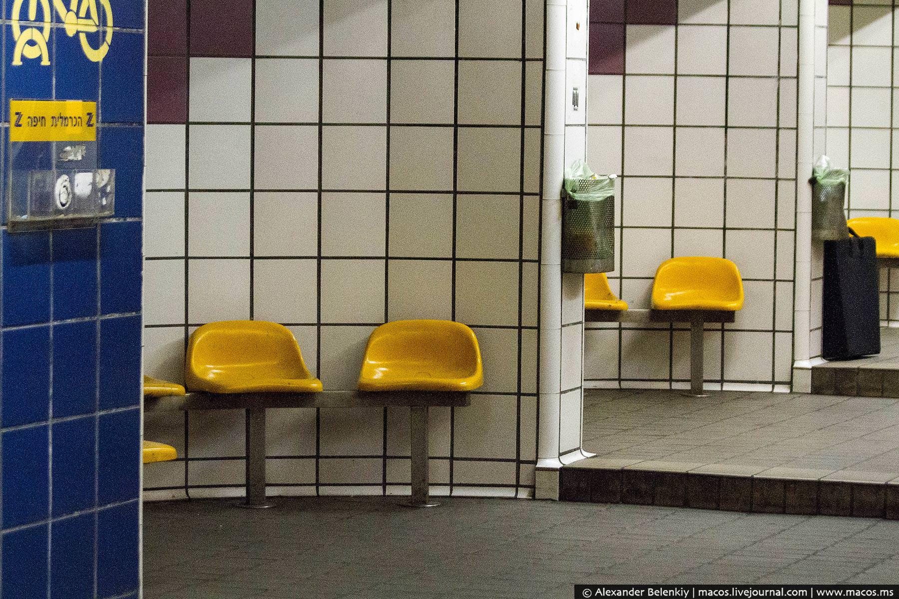 желтые сидения