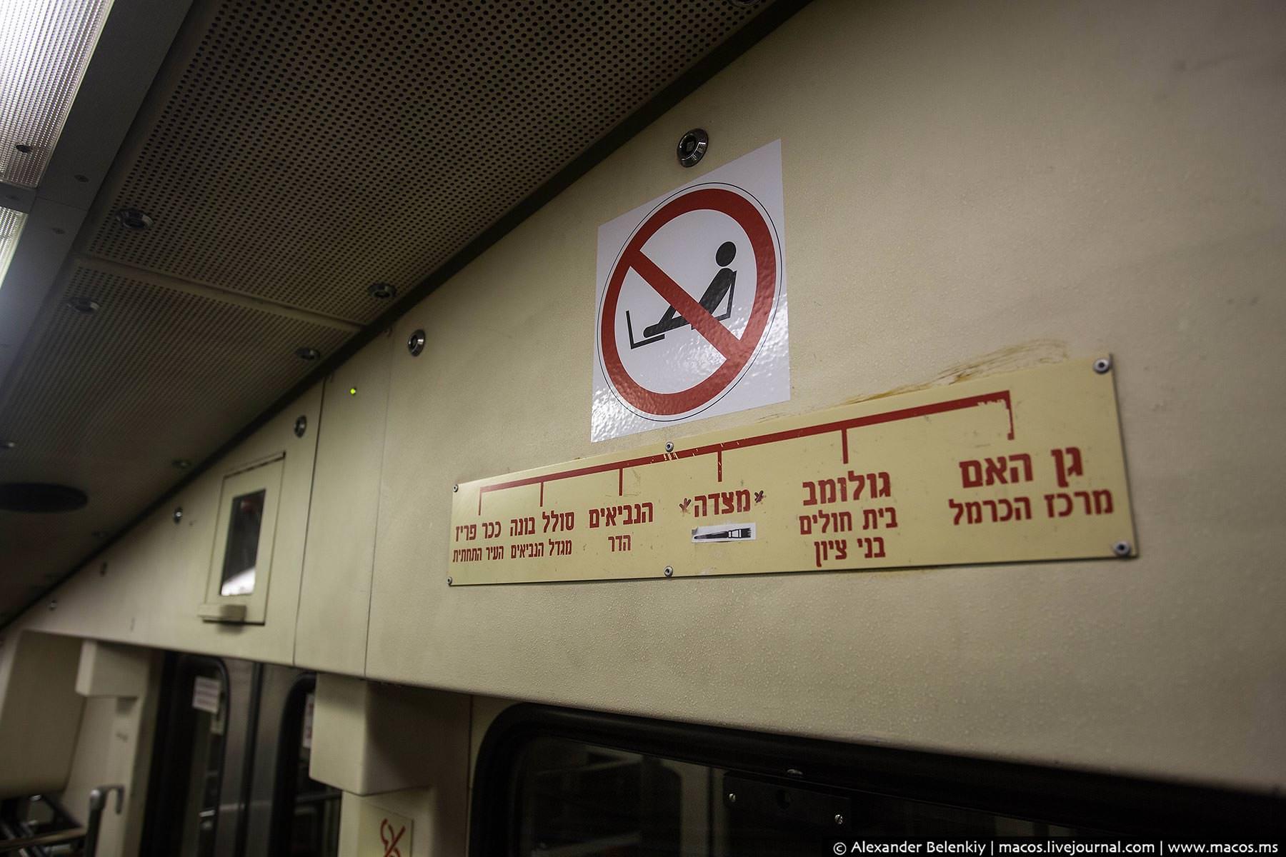 Схема метрополитена Хайфы