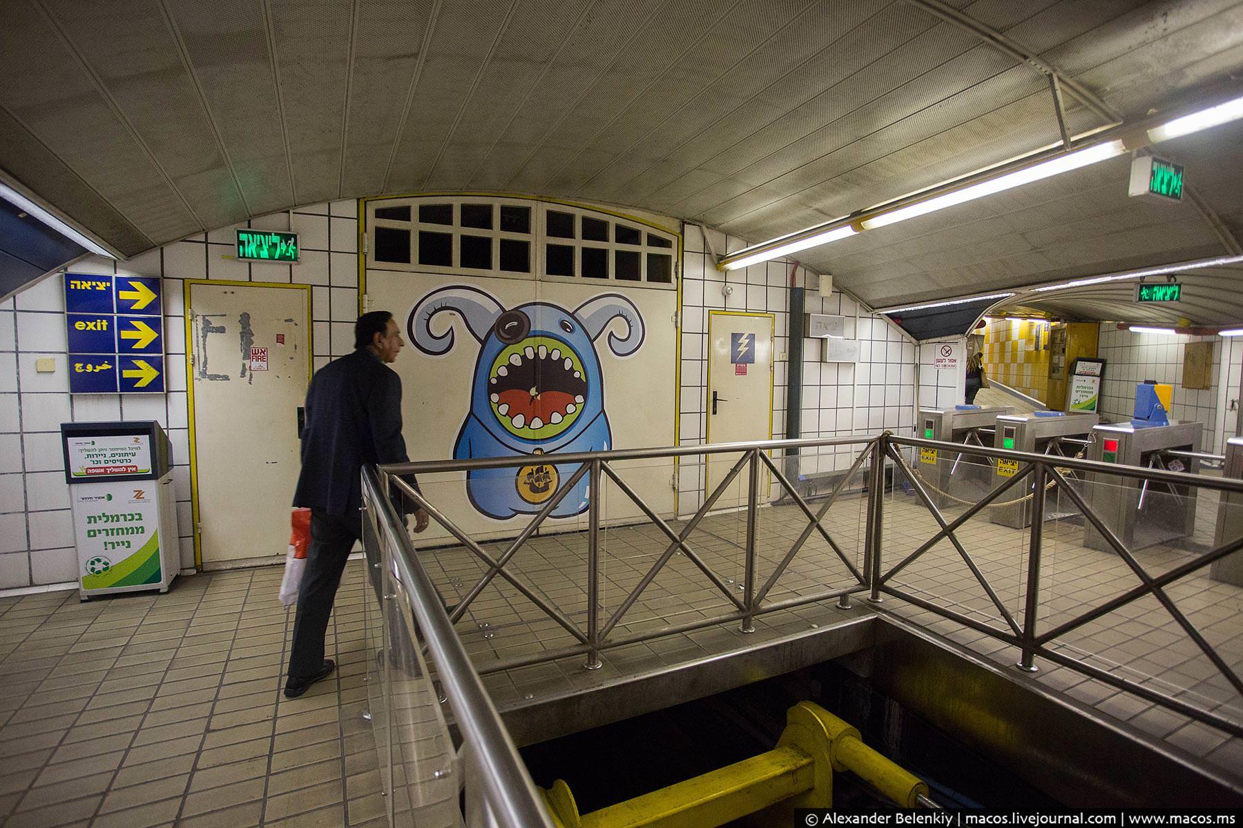 Станция «Парижская площадь» метро Хайфы