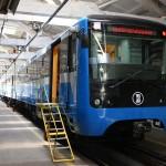 Крюковский вагон метро 81-7021/7022