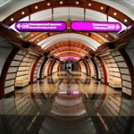 станция метро Санкт-Петербурга
