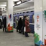 Станция метро Немига