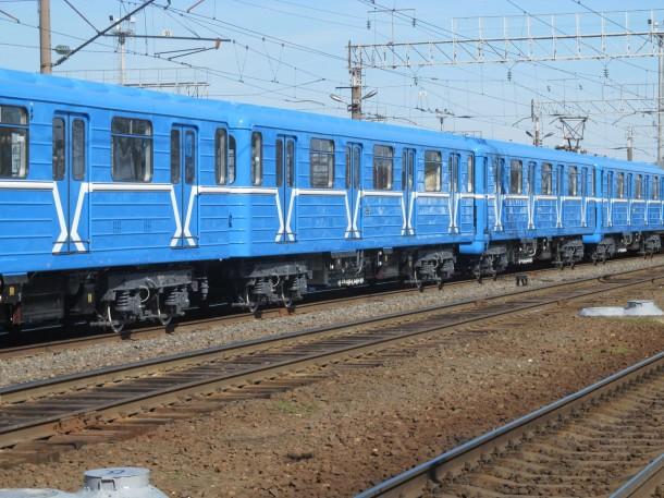 Номерной для Минского метрополитена