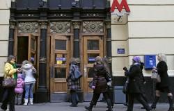 Вход на станцию Московского метрополитена