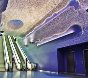 Красивая станция метро в Неаполи