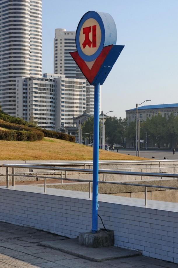 Логотип пхеньянского метро
