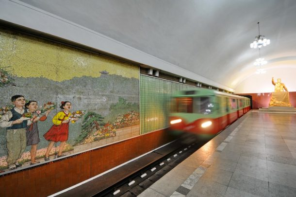 Станция метро Кэсон
