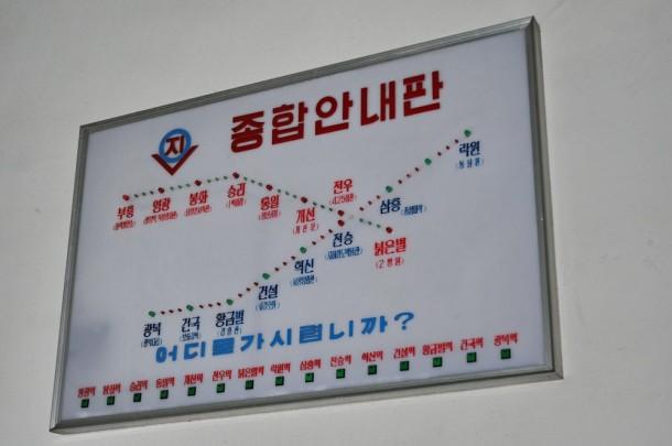 схема Пхеньянского метрополитена