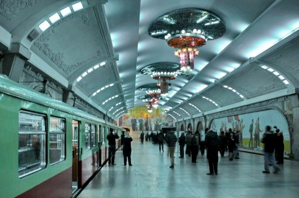 Станция метро Пухын