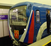 Станция Волковская Петербургский метрополитен