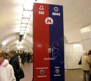Происшествия в московском метро