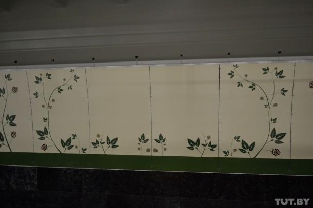 украшение на стене станции Малиновка
