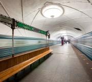 Станция метро Аэропорт московский метрополитен