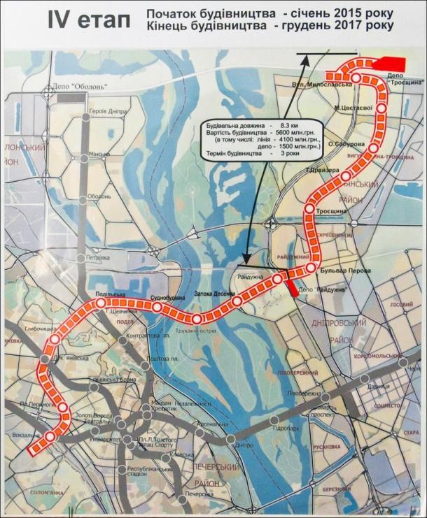 Схема линии метро на Троещину