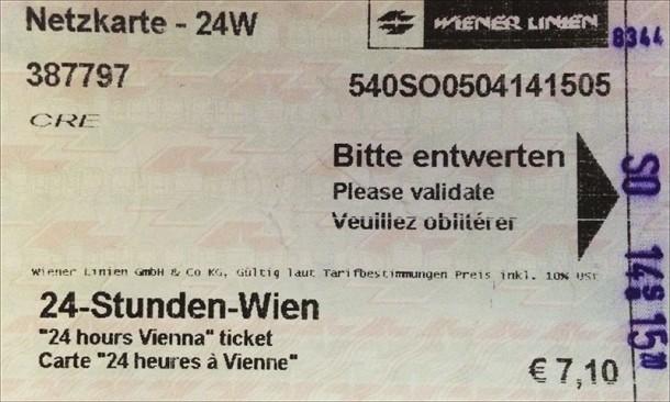 Билет для проезда в Венском метрополитене