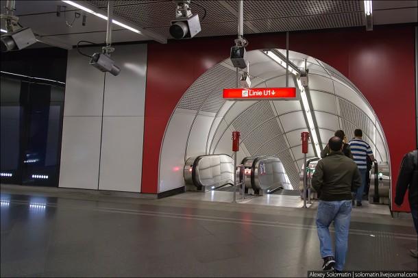 спуск на станцию метро