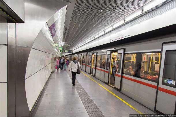Станция Венского метро
