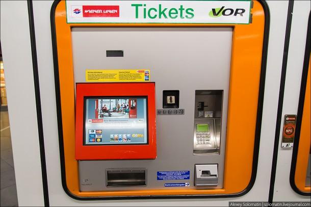 автомат по покупке проездных билетов в венском метро
