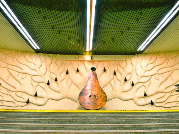 Большая груша на станции Грушевка