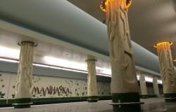 Станция метро Малиновка