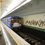 Поезд на станции Малиновка