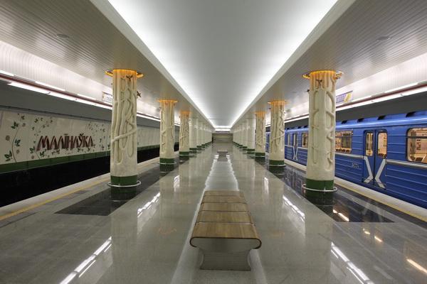 Станция Малиновка фото